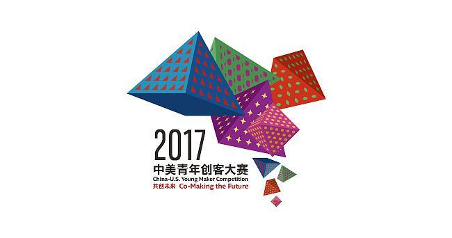 中美青年创客大赛