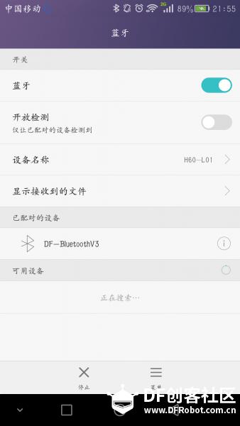 Screenshot_2017-04-09-21-55-40.png