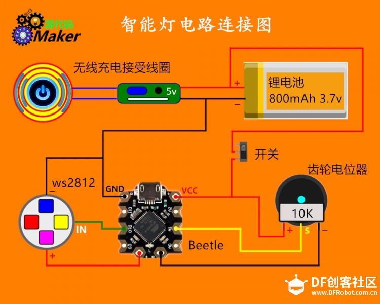 调光智能灯电路图.jpg