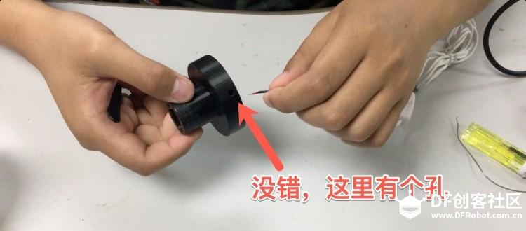 insert-power-line.jpg