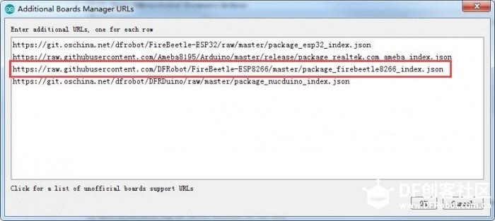 700px-DFR0498_IDE配置3[1].jpg