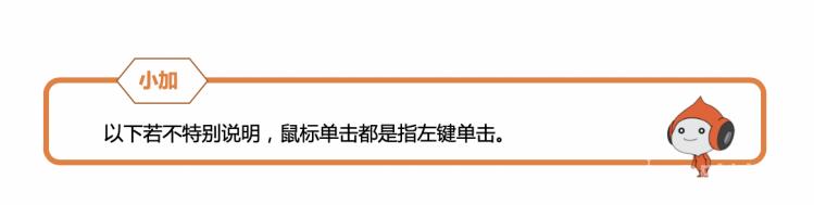 屏幕快照 2019-03-20 12.49.06.png