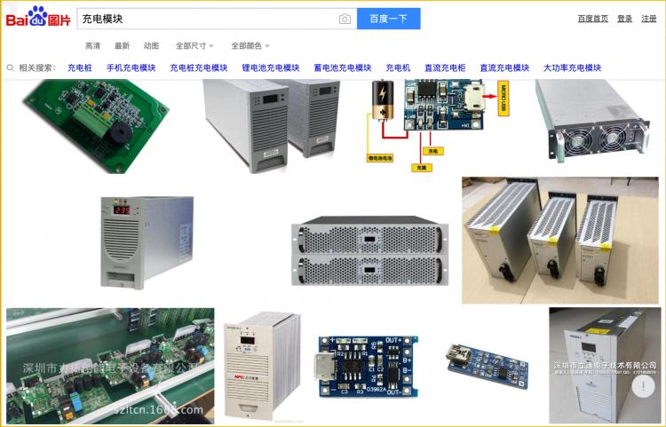 百度搜索电子元器件.png