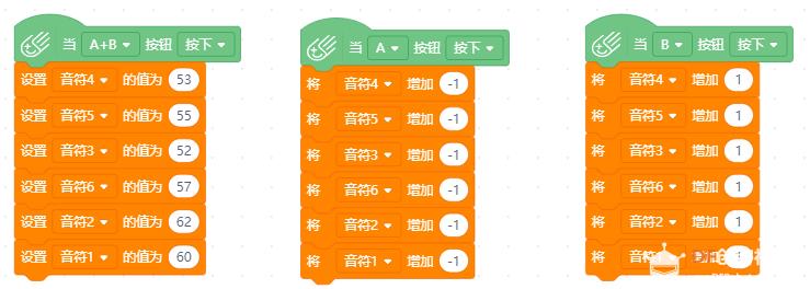 程序示例3.png