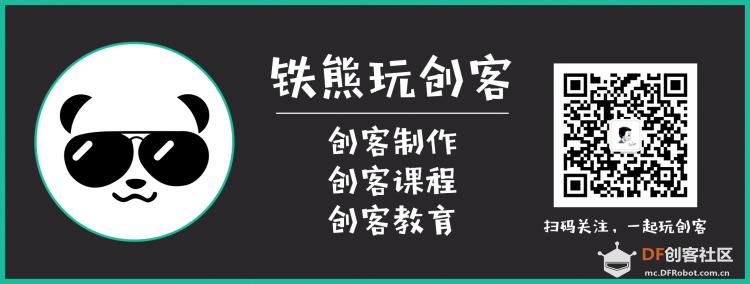 微信二维码引导2.png