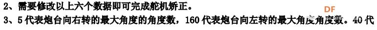 TueFebruary-202102025919..png