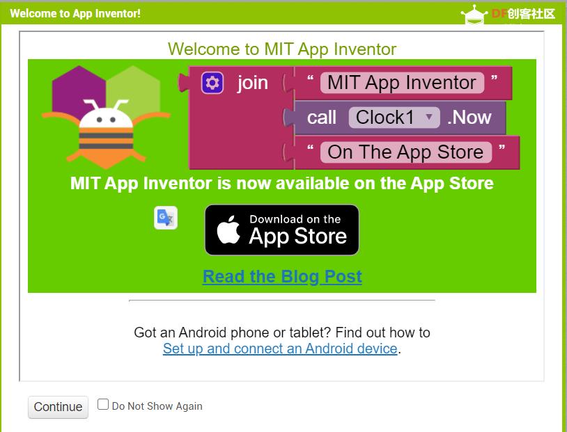 在国内可稳定访问的MIT App Inventor官方服务器qw3.jpg