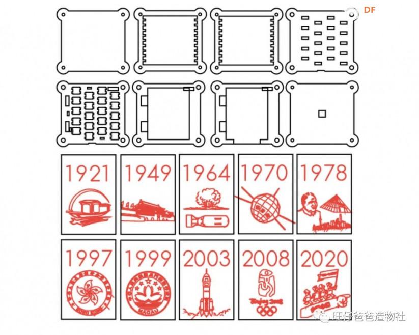 建党百年 | 教你用esp32点亮10片亚克力重温百年党史qw10.jpg