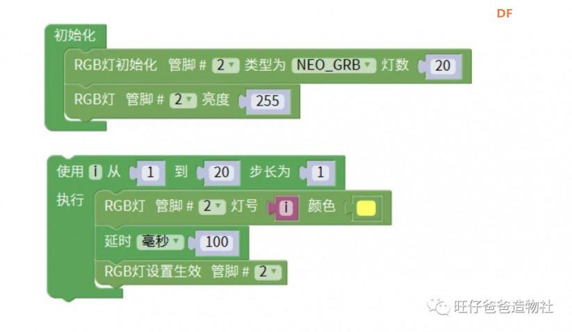 建党百年 | 教你用esp32点亮10片亚克力重温百年党史qw41.jpg