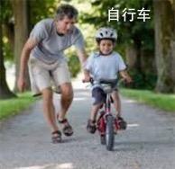 如何低成本自制一辆迷你的自平衡自行车?qw12.jpg