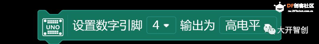 快乐智造营 | 14 留言机qw6.jpg