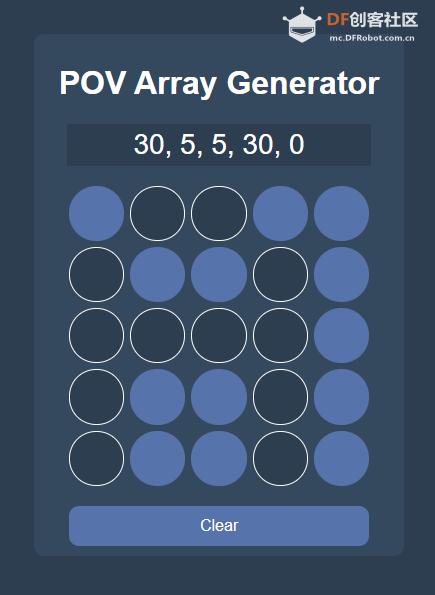 7块钱可以做什么?用ATtiny13做一个非常酷的PoV显示器!qw17.jpg